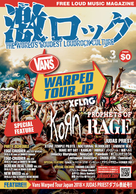 warped_cover.jpg