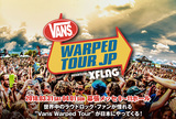 """Warped Tour Japan 2018""特設ページ公開!KORN、LIMP BIZKIT、PROPHETS OF RAGEら集結!世界中のラウド・ファン憧れのフェスが日本で開催!"