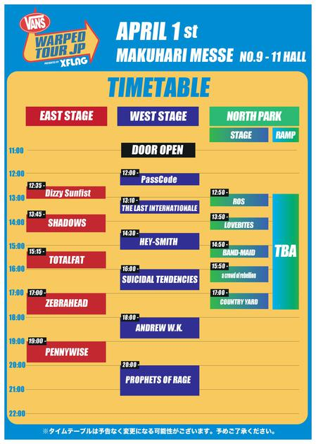 warped_tour_japan_timetable_1.pdf.jpg