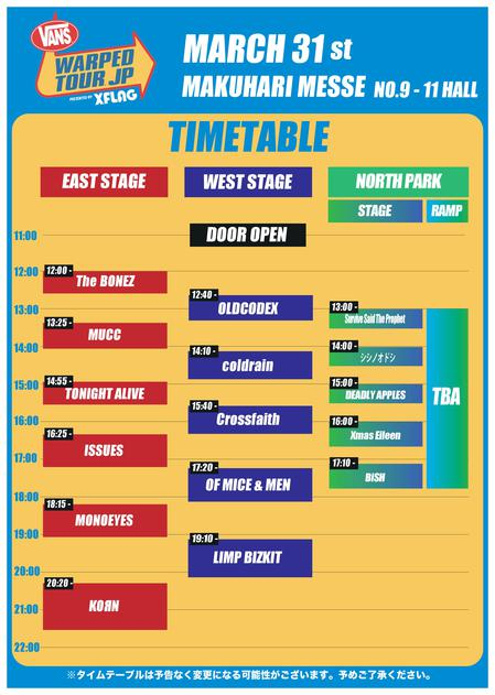 warped_tour_japan_timetable_31.pdf.jpg