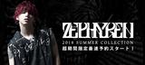 Zephyren(ゼファレン)最新作、超期間限定最速予約受付中!S/S シャツや、ハット、ショーツ、Tシャツなどが多数登場!