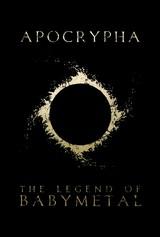 """BABYMETALが""""アメコミ""""に!オリジナル・ストーリーで描かれるグラフィック・ノベル""""APOCRYPHA: THE LEGEND OF BABYMETAL""""今秋発売決定!"""