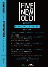 """FIVE NEW OLD、7月に自主企画対バン・イベント""""Easy Come, Easy Go""""を東名阪CLUB QUATTROで開催決定!"""