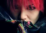 "hideのドキュメンタリー映画""HURRY GO ROUND""、盟友にしてX JAPANのリーダー YOSHIKIが出演決定!"