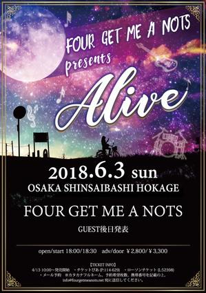 alive180603_flyer.jpg