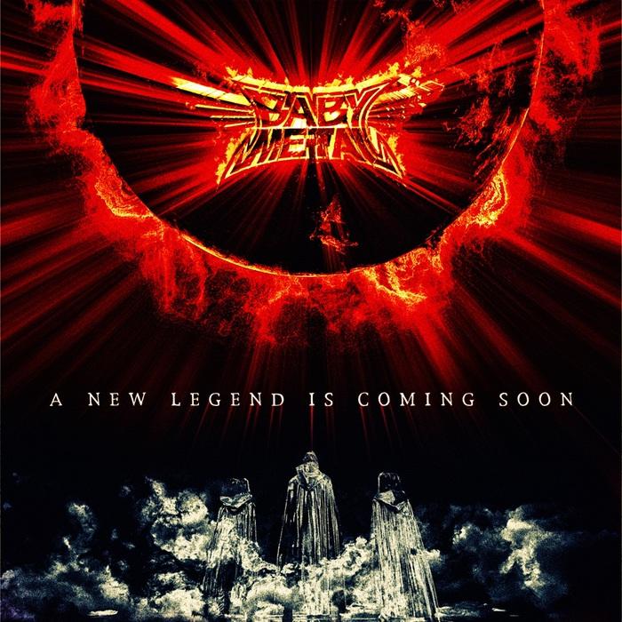 "BABYMETAL、ワールド・ツアー""BABYMETAL WORLD TOUR 2018""のゲストにDREAM STATE、SKYHARBOR決定!"