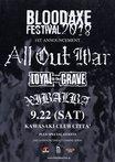 "LOYAL TO THE GRAVE主催ハードコア・フェス""BLOODAXE FESTIVAL 2018""、9/22に川崎CLUB CITTA'にて開催!出演第1弾にNYHCの帝王 ALL OUT WAR、XIBALBAら決定!"