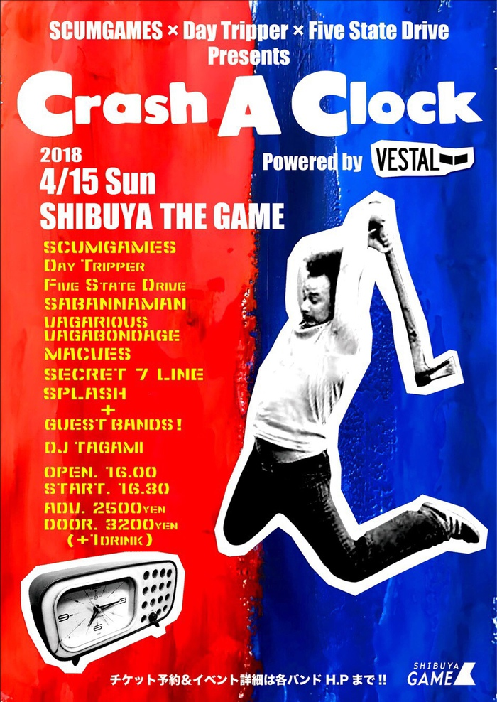 "SCUMGAMES×Day Tripper×Five State Drive共同企画""Crash A Clock""、SECRET 7 LINE、SPLASHの出演決定! タイムテーブル公開も!"