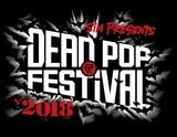 "SiM主催野外フェス""DEAD POP FESTiVAL 2018""、第2弾出演アーティストにワンオク、10-FEET、マンウィズ、coldrain、フォーリミ、スカパラ決定!"