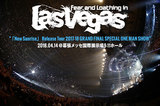 Fear, and Loathing in Las Vegasのライヴ・レポート公開!47都道府県ツアー終着地の初幕張ワンマン、さらなる高みに達した集大成&史上最長ステージをレポート!