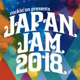 """5/4-5/6開催""""JAPAN JAM 2018""""、GYAO!にて無料配信決定!"""