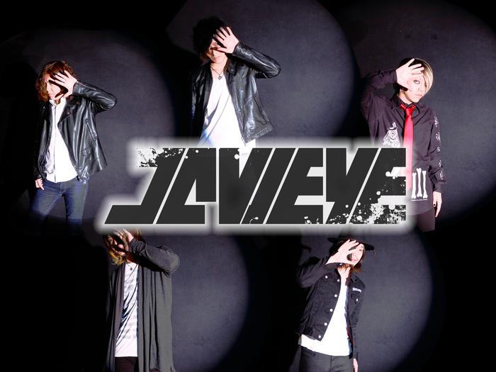 JAWEYE、6/13リリースのニュー・ミニ・アルバム『epsilon』ジャケ写&収録曲公開!