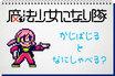 魔法少女になり隊、火寺バジル(Vo)のコラム「かじばじる と なにしゃべる?」第4回公開!5/1に共演するBACK LIFTの小林'KICHIKU'辰也と対バン公演への想いを語る!
