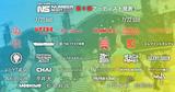 """7/21-22に福岡にて開催されるイベント""""NUMBER SHOT 2018""""、第4弾出演アーティストにMAN WITH A MISSION、Crossfaith、MONOEYESら決定!"""