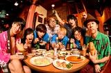 "PAN×四星球、スプリット・アルバム収録曲「用小籠包都包起來吧」(小籠包で包みましょう)&台湾料理レストラン・チェーン""台湾小籠包""とのコラボMV公開!先行配信決定も!"