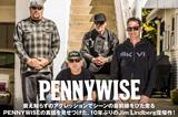 西海岸パンク・シーンの重鎮、PENNYWISEの特集公開!衰え知らずのアグレッションでシーンの最前線をひた走るバンドの真価を見せた、10年ぶりのJim(Vo)復帰作を4/25リリース!