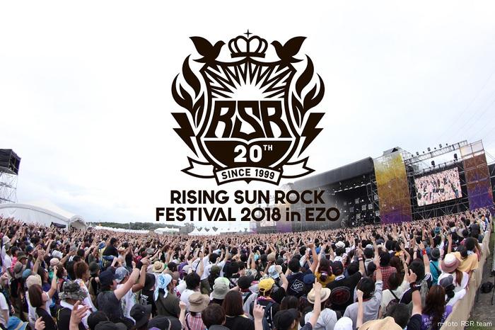"""8/10-11開催の""""RISING SUN ROCK FESTIVAL 2018""""、第1弾出演アーティストにホルモン、UVER、SiM、coldrain、BRAHMAN、フォーリミ、Dragon Ashら39組決定!"""