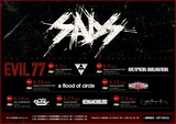 sads、再結成7周年記念ライヴにLOUDNESS、HER NAME IN BLOODら決定!7月からワンマン・ツアーも!
