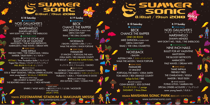 """SUMMER SONIC 2018""、第7弾アーティストにONE OK ROCK、Xmas Eileenら決定!"