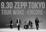 "The BONEZ、9/30にZepp Tokyoにて""The BONEZ TOUR 「WOKE」-ENCORE-""開催決定!メンバー・インタビュー動画公開&チケット先行スタートも!"