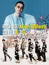 "UVERworld、AK-69の6/9豊洲PIT公演""ROCK YOU""に出演決定!"
