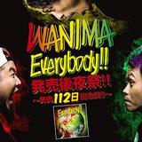 "WANIMA、5/9に""Everybody!!発売後夜祭!!〜発売112日記念日!!〜""開催決定!"