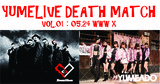 "Xmas Eileen、夢みるアドレセンス主催のツーマン企画""YUMELIVE DEATH MATCH VOL.01 supported by 激ロック""にゲスト出演決定!"