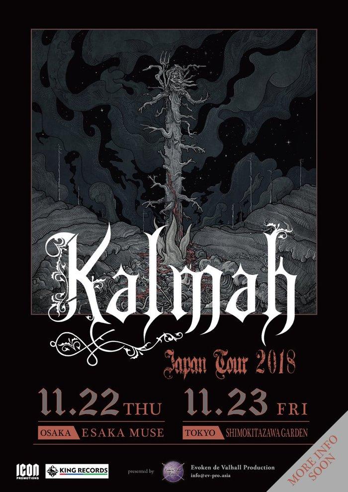 メロディック・デス・シーンの重鎮 KALMAH、11月にジャパン・ツアー開催決定!