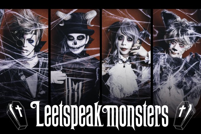 ホラー・ミクスチャー・バンド Leetspeak monsters、7/11に1stフル・アルバム『Monster's Theater』リリース決定!スリーマン・ツアー&ワンマン・ライヴ開催も!