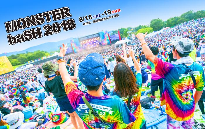 """8/18-19開催""""MONSTER baSH 2018""""、全出演アーティスト&日割り発表!直筆コメントも公開!"""