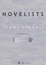 フランスの最重要ポスト・ハードコア・バンド NOVELISTS、8月にEarthists.の招聘により初の来日ツアー開催決定!
