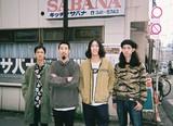 SABANNAMAN、7/4に2ndフル・アルバム『ADVENTURE』リリース決定!新アー写公開&レコ発ツアー序盤戦発表も!