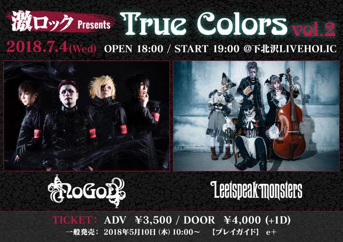 "NoGoD×Leetspeak monsters、7/4に下北沢LIVEHOLICでツーマン・ライヴ[激ロック presents ""True Colors vol.2""]開催決定!"