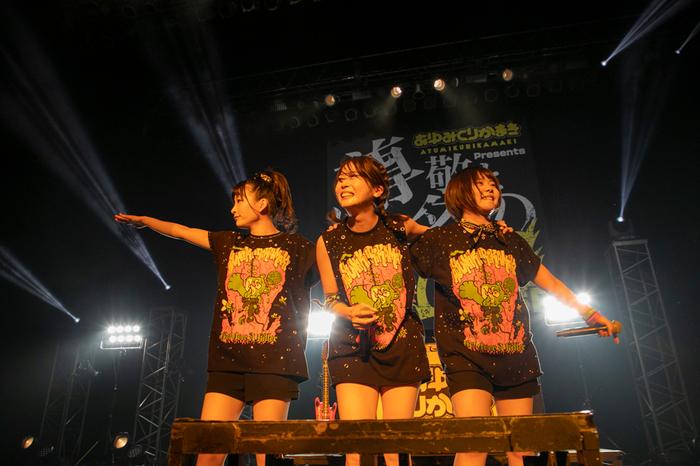 あゆみくりかまき、10/26に渋谷CLUB QUATTROにてハロウィン・ワンマン・ライヴ開催決定!