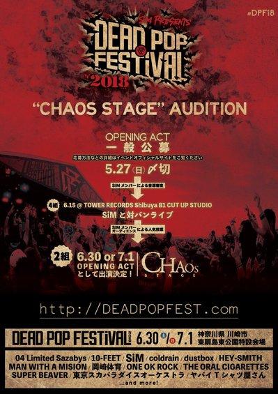 dead_pop_fest_audition.jpg