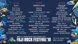 """FUJI ROCK FESTIVAL '18""、第7弾ラインナップ発表!"