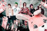 ヒステリックパニック、本日5/2リリースのメジャー1st EP『666(TRIPLE SICK'S)』より「Love it!」MV(YouTube Ver.)公開!