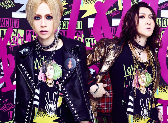 maya(Vo)とAiji(Gt)によるロック・ユニット LM.C、8/8にニュー・アルバム・リリース&レコ発全国ツアー開催決定!