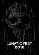 """6/23-24に開催するLUNA SEA主催""""LUNATIC FEST. 2018""""、WOWOWにて生中継決定!直前スペシャル番組も!"""