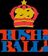 """初の3デイズ開催の""""RUSH BALL 2018""""、第2弾出演アーティストにBRAHMAN、9mm Parabellum Bullet、BIGMAMAら10組決定!日割り発表も!"""