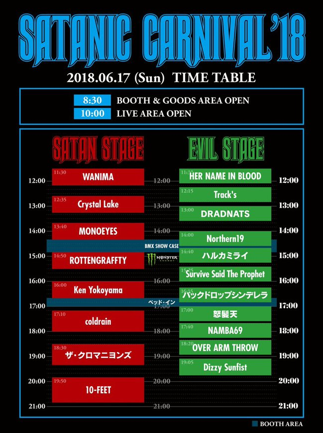 satanic_timetable2.jpg
