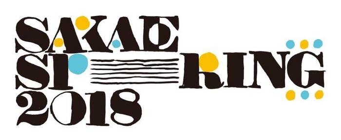 "ZIP-FM主催""SAKAE SP-RING 2018""、最終ラインナップにPassCode、彼女 IN THE DISPLAY、PRAISE、INKYMAPら決定!タイムテーブル発表も!"