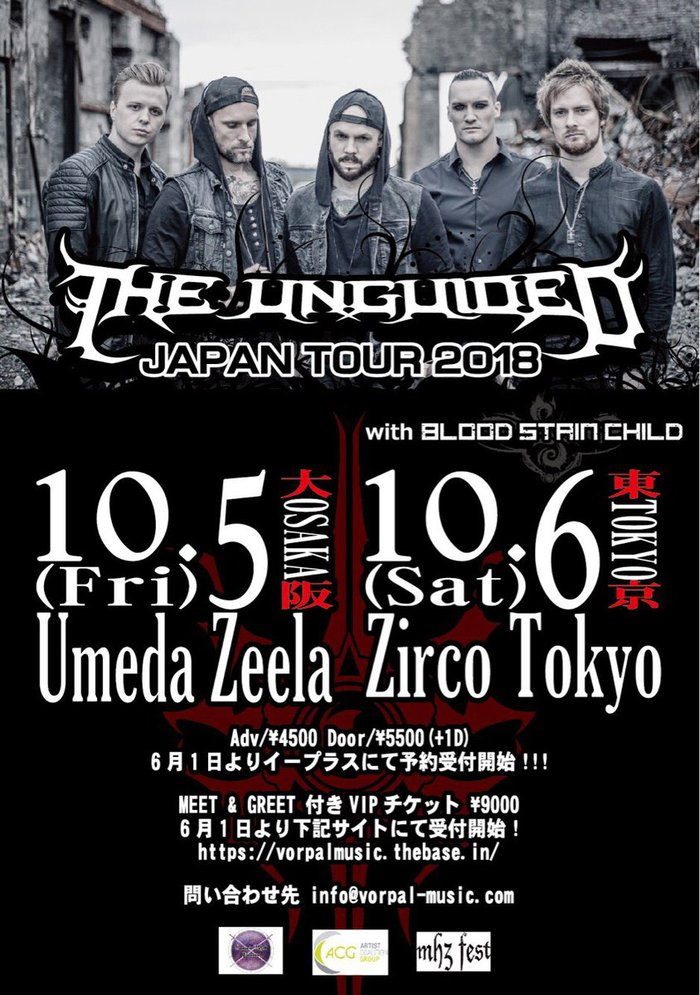ex-SONIC SYNDICATEのメンバー擁するモダン・メロデス・バンド THE UNGUIDED、10月に東阪にて来日公演開催決定!ゲストにBLOOD STAIN CHILDの出演も!