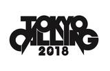 """日本最大級のサーキット・イベント""""TOKYO CALLING 2018""""、第1弾出演アーティストに打首獄門同好会、彼女 IN THE DISPLAY、PRAISE、バクシン、Paleduskら20組決定!"""