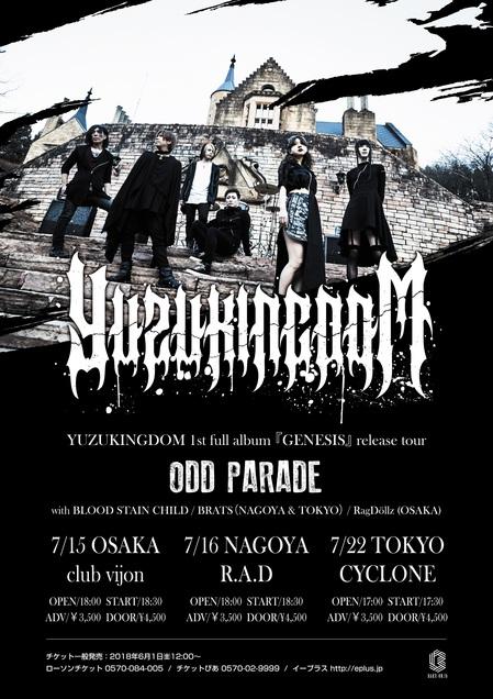yuzukingdom_flyer.jpg