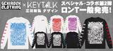 KEYTALK×ゲキクロ・コラボ第2弾、限定デザイン・ロンTの一般販売スタート!江川敏弘氏による圧巻のグラフィックはファンならずとも必見!