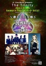"Vorchaos、Amiliyah、IBUKI出演!11/18に渋谷 TSUTAYA O-WESTにて3マン・ライヴ""The Trinity""開催決定!"