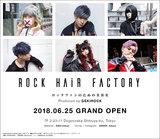 """激ロックプロデュースによるロックファンのための美容室""""ROCK HAiR FACTORY""""、本日6/25にオープン!"""