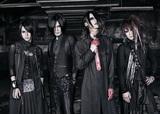 デスコア/メタルコアを基盤としたV系若手注目株 DEXCORE、6/27リリースのニュー・シングル表題曲「NEW ERA」MV公開!
