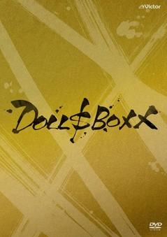 DOLLSBOXX_jkt.jpg